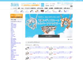 Sies.co.jp thumbnail