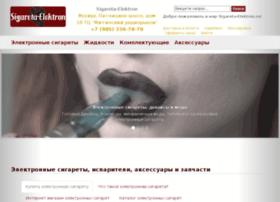 Sigareta-elektron.ru thumbnail