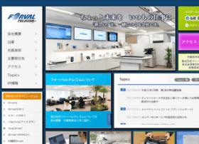 Sight.ne.jp thumbnail