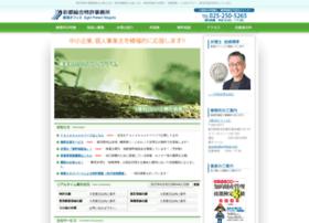 Sightpat-niigata.jp thumbnail