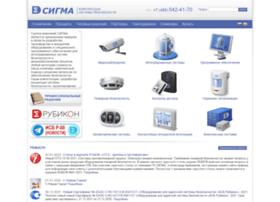 Sigma-is.ru thumbnail