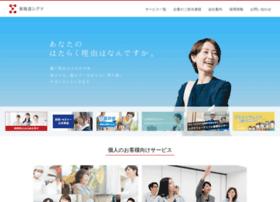 Sigma-jp.co.jp thumbnail