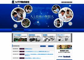 Sigma-k.co.jp thumbnail