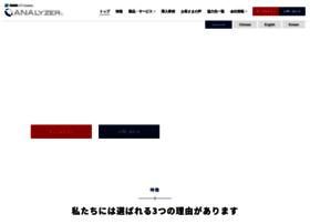 Sigma-ls.jp thumbnail