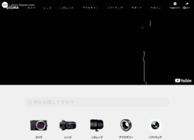 Sigma-photo.co.jp thumbnail