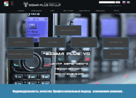 Sigma-plus.kz thumbnail