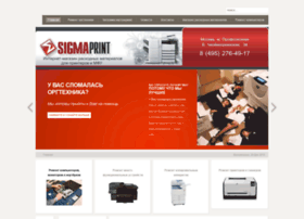 Sigma-print.ru thumbnail
