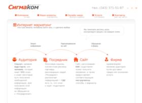 Sigmakom.ru thumbnail