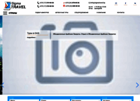 Sigmatravel.by thumbnail