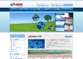 Signus-pcb.jp thumbnail