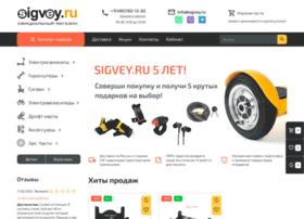 Sigvey.ru thumbnail