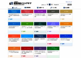 Sii.or.jp thumbnail