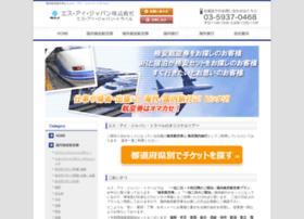 Sijapan.co.jp thumbnail