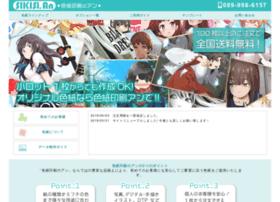Sikisi.jp thumbnail
