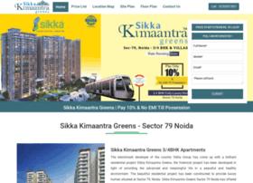 Sikkakimaantragreens.net.in thumbnail