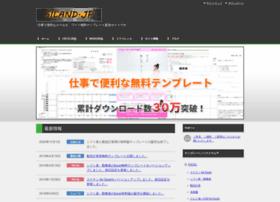 Siland.jp thumbnail