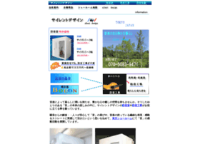 Silent-design.jp thumbnail