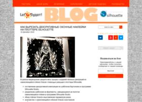 Silhouetteblog.ru thumbnail
