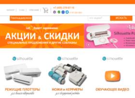 Silhouetterussia.ru thumbnail