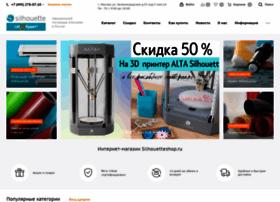 Silhouetteshop.ru thumbnail