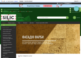 Silicua.kiev.ua thumbnail