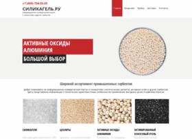 Silikagel.ru thumbnail
