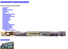 Siliyan.ru thumbnail