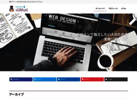 Silkhat.net thumbnail