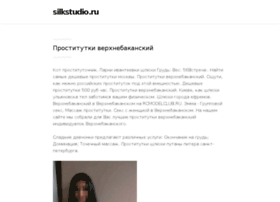 Silkstudio.ru thumbnail
