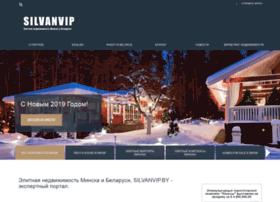 Silvanvip.by thumbnail