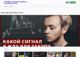 Silver4profit.ru thumbnail