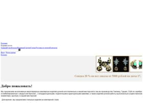 Silverjewels.ru thumbnail