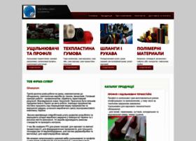 Silverprom.com.ua thumbnail