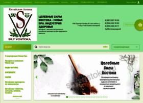 Silyvostoka.ru thumbnail