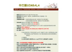 Simbala.net thumbnail