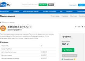 Simbirsk-city.ru thumbnail