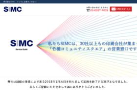 Simc.co.jp thumbnail