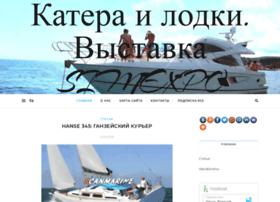 Simexpo.ru thumbnail