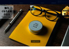 Simon-as.co.jp thumbnail