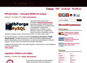 Simplecoding.org thumbnail
