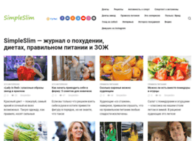 Simpleslim.ru thumbnail