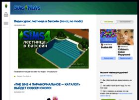Sims-news.ru thumbnail