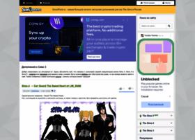Sims3pack.ru thumbnail