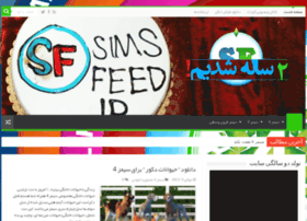 Simsfeed.ir thumbnail