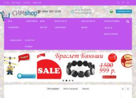 Simshop.biz thumbnail