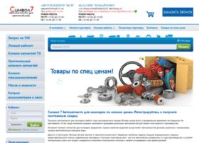 Simvol7.ru thumbnail