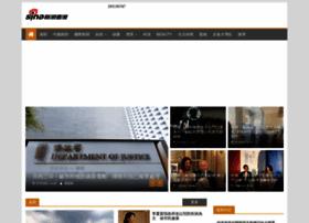 Sina.com.hk thumbnail