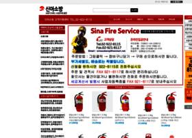 Sina119.co.kr thumbnail