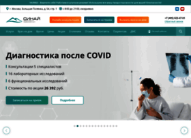 Sinaiclinic.ru thumbnail