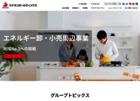 Sinanengroup.co.jp thumbnail